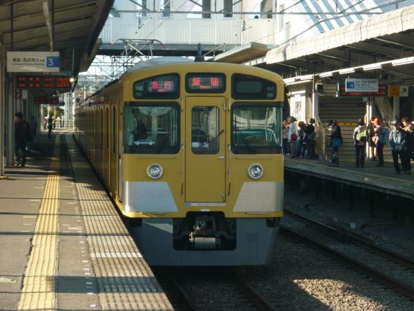 2014-11-15 西武2459F+2531F+2533F 急行飯能行き 2137レ