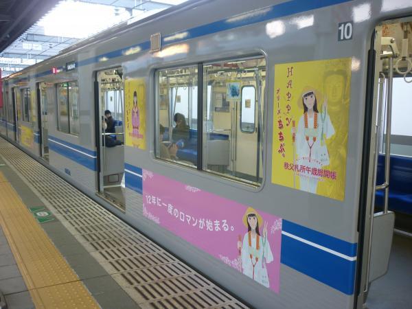2014-11-15 西武6158F 側面写真1
