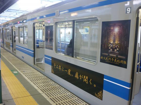 2014-11-15 西武6158F 側面写真3