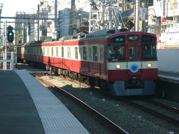2014-11-15 西武9103F 準急池袋行き 4306レ