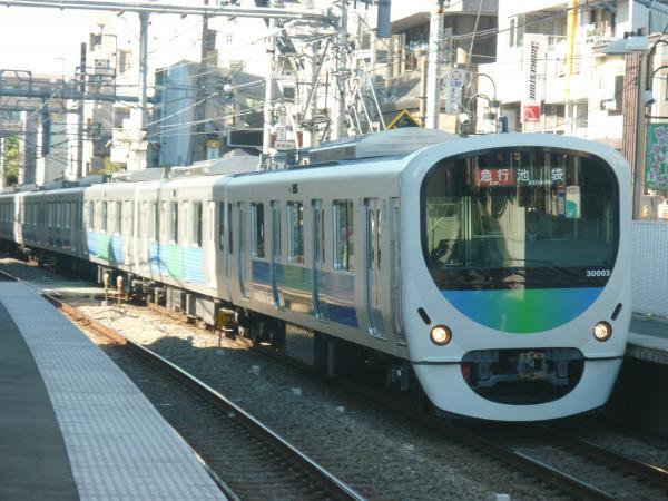 2014-11-15 西武30103F 急行池袋行き 2132レ