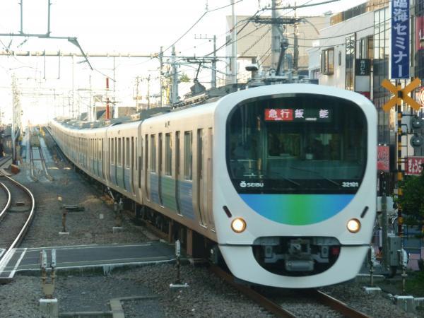 2014-11-15 西武32101F+38103F 急行飯能行き 2145レ