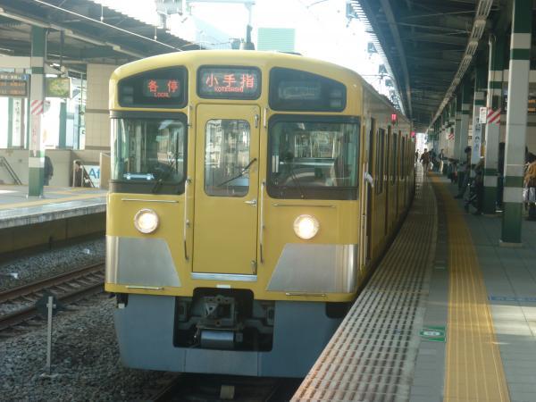 2014-11-22 西武2097F 各停小手指行き2 5217レ