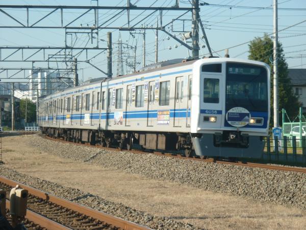 2014-11-22 西武6156F 準急池袋行き 4130レ