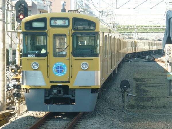 2014-11-22 西武9101F 回送2