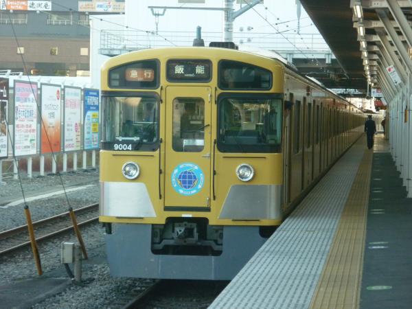 2014-11-22 西武9104F 急行飯能行き 2145レ