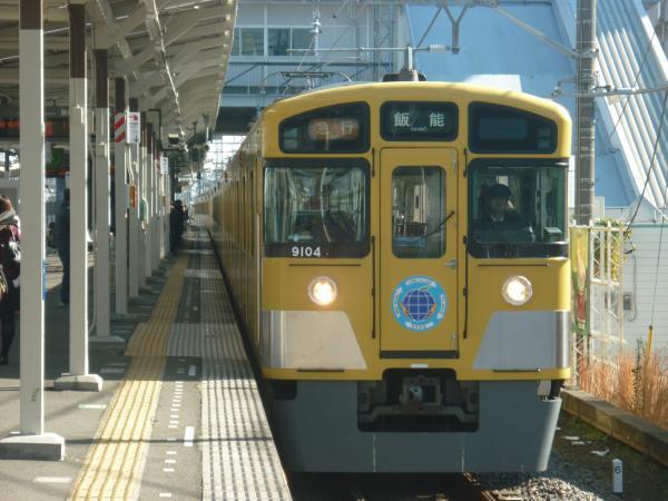 2014-11-22 西武9104F 急行飯能行き1 2121レ