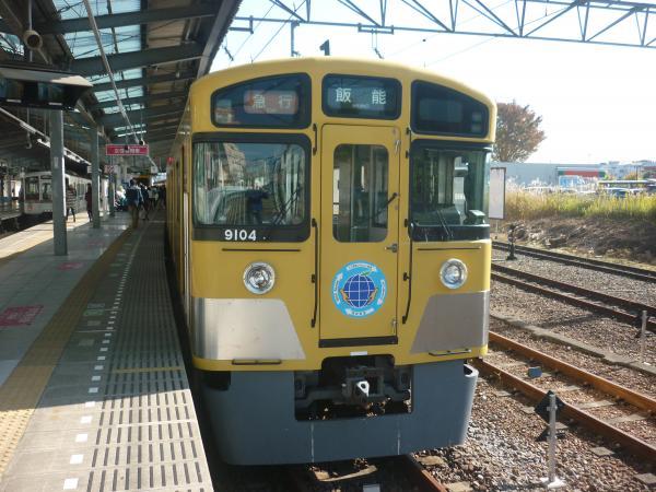 2014-11-22 西武9104F 急行飯能行き2 2121レ