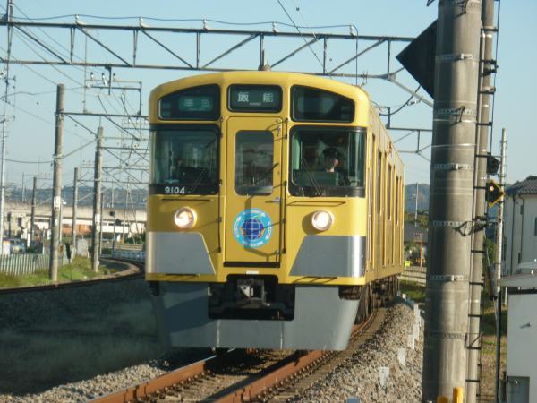 2014-11-22 西武9104F 準急飯能行き 4131レ