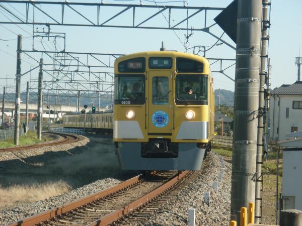 2014-11-22 西武9105F 急行飯能行き 2125レ