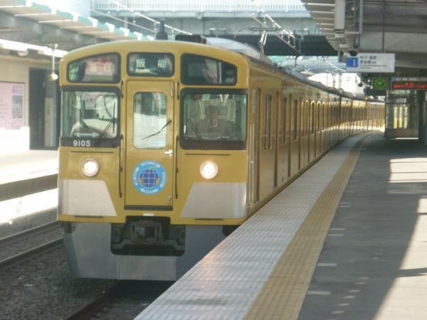 2014-11-22 西武9105F 急行飯能行き1 2113レ