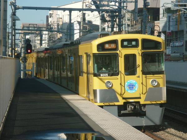 2014-11-22 西武9105F 急行飯能行き2 2113レ