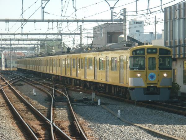 2014-11-22 西武9108F 準急飯能行き 4123レ