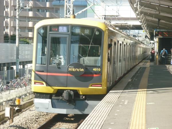 2014-11-22 東急4110F 快急飯能行き 1707レ