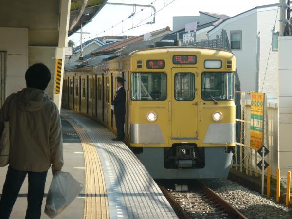 2014-11-23 西武2001F 各停拝島行き2 5123レ