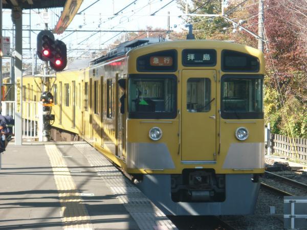 2014-11-23 西武2519F+2033F 急行拝島行き2 2315レ