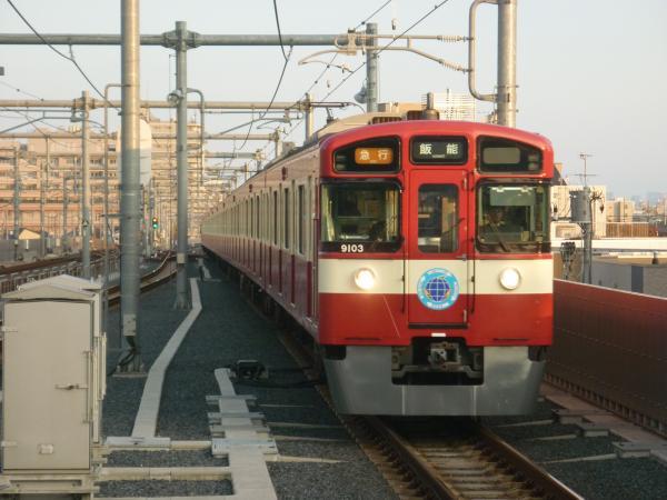 2014-11-23 西武9103F 急行飯能行き 2147レ