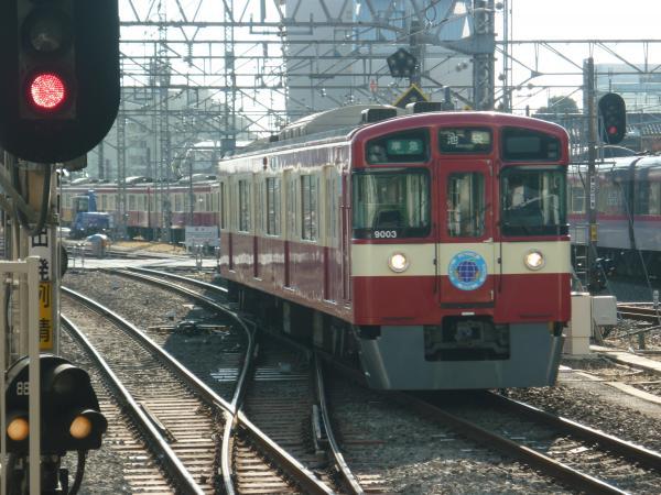 2014-11-23 西武9103F 準急池袋行き 4308レ