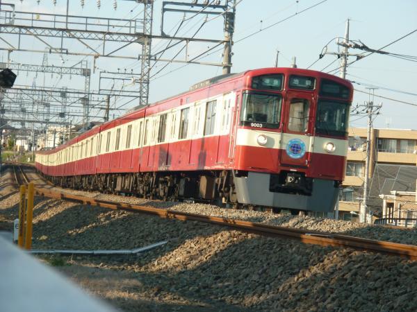 2014-11-23 西武9103F 準急池袋行き1 4132レ