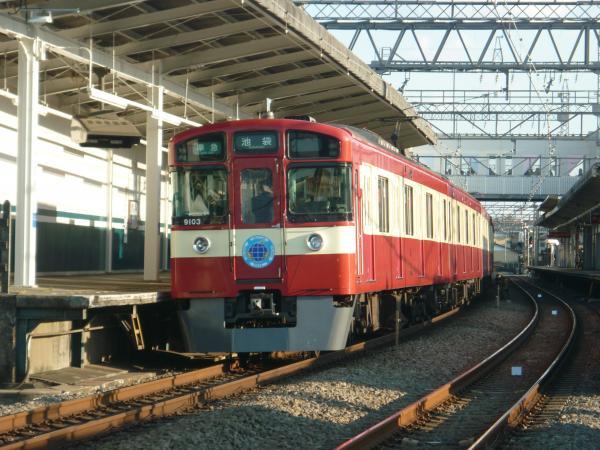 2014-11-23 西武9103F 準急池袋行き2 4132レ