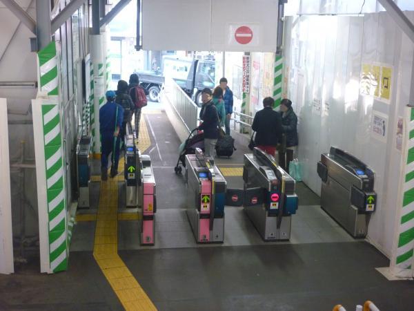 2014-11-23 中井駅 自動改札機