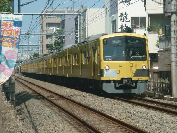 2014-07-30 西武3009F 各停池袋行き1 5444レ