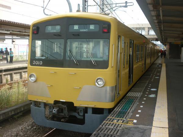 2014-09-27 西武3009F 各停飯能行き4