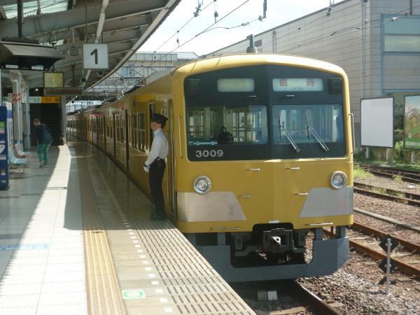 2014-09-27 西武3009F 臨時高麗行き1