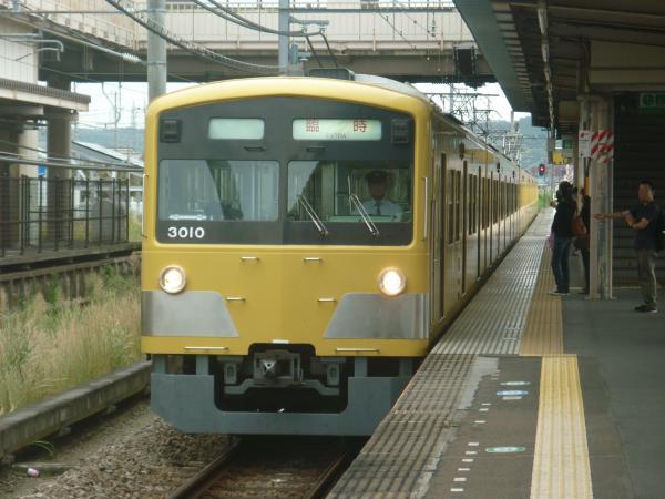2014-09-27 西武3009F 臨時高麗行き4