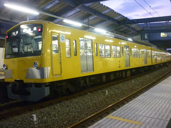 2014-10-11 西武3009F 各停豊島園行き 5497レ