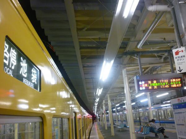 2014-11-03 西武3009F 保谷1