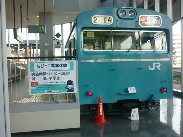 2014-12-05 京葉線103系