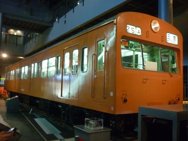 2014-12-05 中央線101系