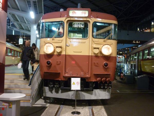 2014-12-05 鉄道博物館5