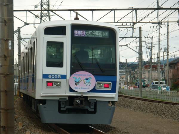 2014-12-06 西武6155F 快速急行元町・中華街行き 1711レ