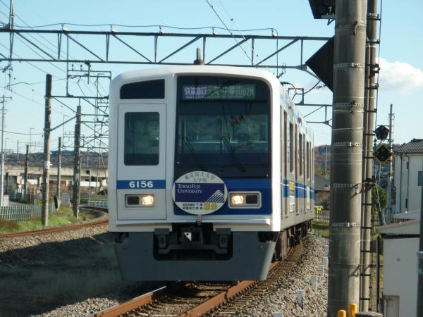2014-12-06 西武6156F 快速急行元町・中華街行き 1709レ