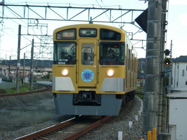 2014-12-06 西武9104F 急行飯能行き 2125レ
