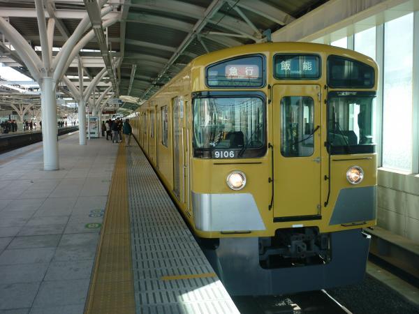 2014-12-06 西武9106F 急行飯能行き2 2115レ