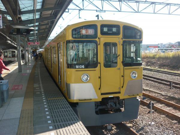 2014-12-06 西武9106F 急行飯能行き3 2115レ