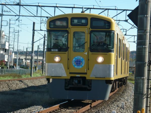 2014-12-06 西武9108F 急行飯能行き1 2117レ
