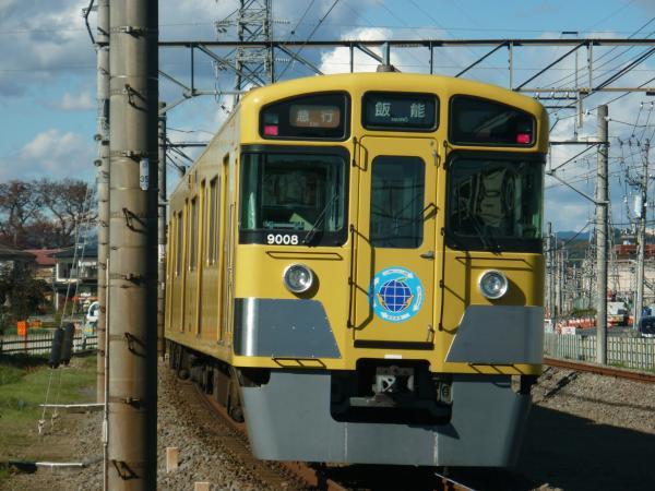2014-12-06 西武9108F 急行飯能行き2 2117レ