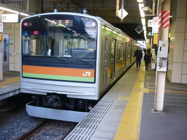 2014-12-06 八高・川越線205系ハエ84編成 八王子行き
