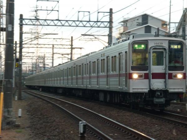 2014-12-06 東武11643F+11439F 準急川越市行き