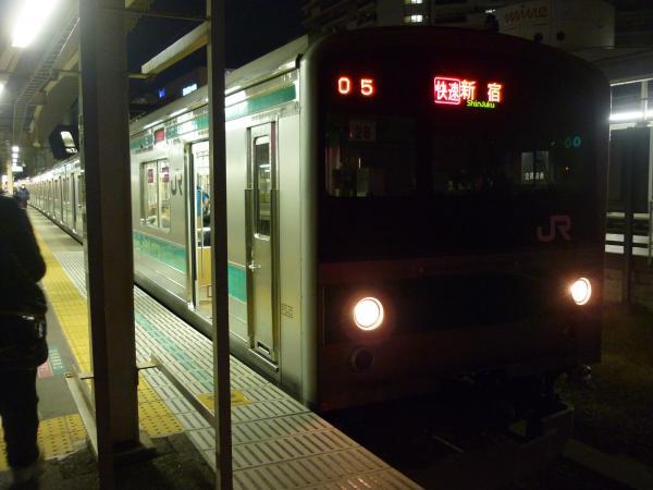 2014-12-06 埼京線205系ハエ28編成 快速新宿行き1