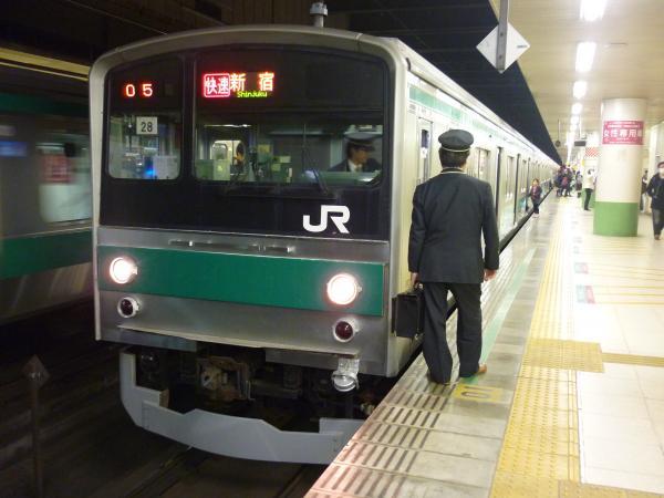 2014-12-06 埼京線205系ハエ28編成 快速新宿行き2