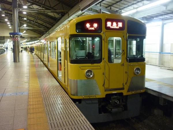 2014-12-06 西武2073F 各停豊島園行き 5507レ