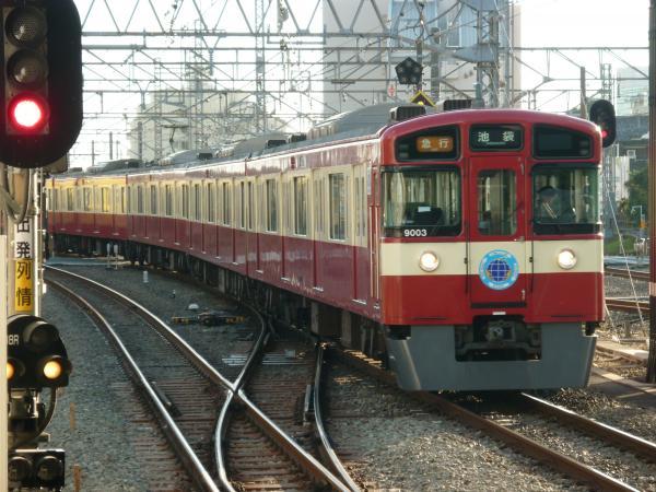 2014-12-13 西武9103F 急行池袋行き 2150レ