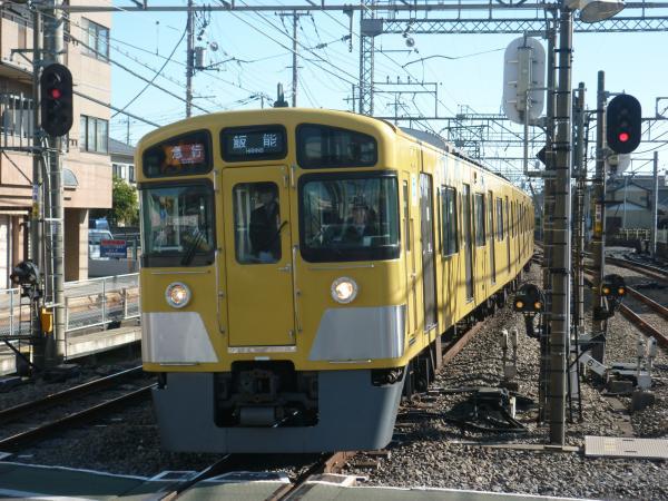 2013-12-15 西武2083F 急行飯能行き