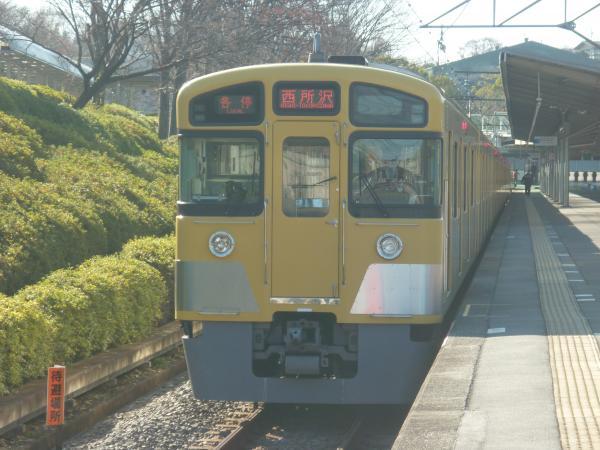 2013-12-15 西武2085F 各停西所沢行き2