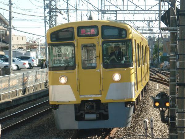 2013-12-15 西武2533F 回送1